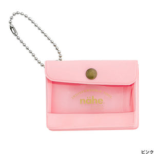 Nähe General Purpose Case - Mini (Pink)