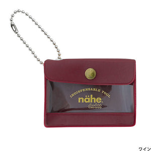 Nähe General Purpose Case - Mini (Wine)