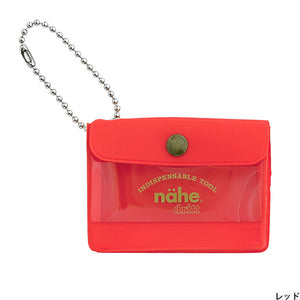 Nähe General Purpose Case - Mini (Red)