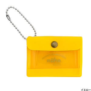 Nähe General Purpose Case - Mini (Yellow)