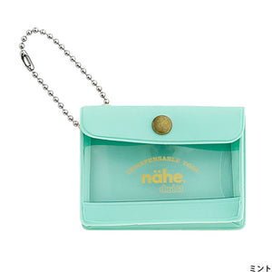 Nähe General Purpose Case - Mini (Mint)