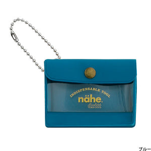 Nähe General Purpose Case - Mini (Blue)