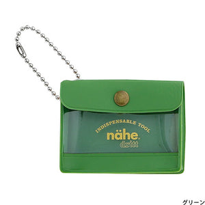 Nähe General Purpose Case - Mini (Green)