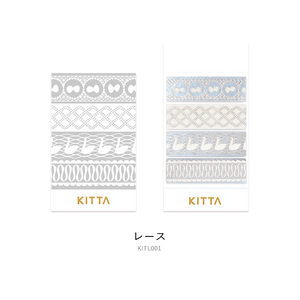 Limited Edition KITTA Washi Tape - KITL001 Lace