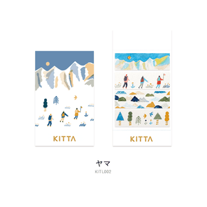 Limited Edition KITTA Washi Tape - KITL002 Yama