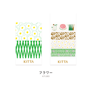 Limited Edition KITTA Washi Tape - KITL003 Flower