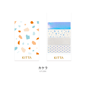 KITTA Washi Tape Limited Edition - KITL004 Kakera