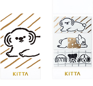 KITTA Washi Tape Limited Edition - KITL007 Dog