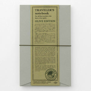 Traveler's Notebook -Limited Edition Regular Size -Olive
