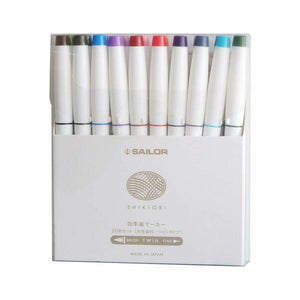 Sailor Shikiori Twin Head Brush Pen (Set of 20)