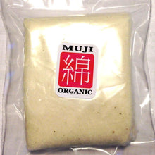 Load image into Gallery viewer, MUJI Organic Japanese Cotton Pads for RDA Wick