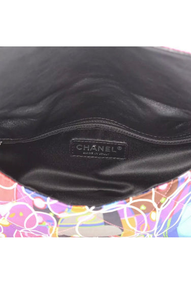 CHANEL Kaleidoscope Chain Flap Bag Quilted Printed Satin Medium Amazing RARE ladies