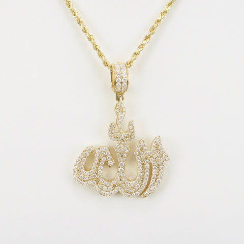 Gold & Diamond Medium Allah Charm