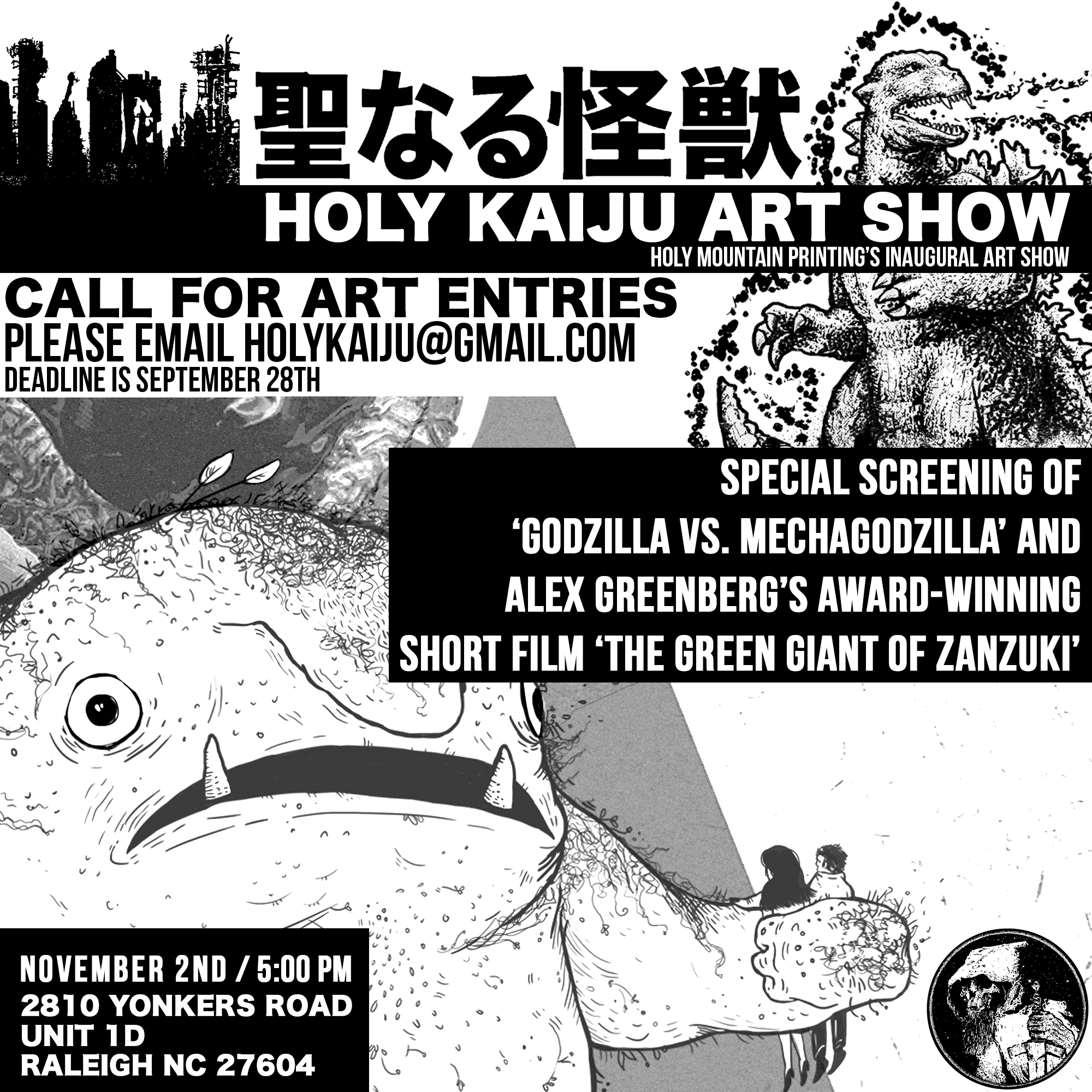 HOLY KAIJU ART SHOW