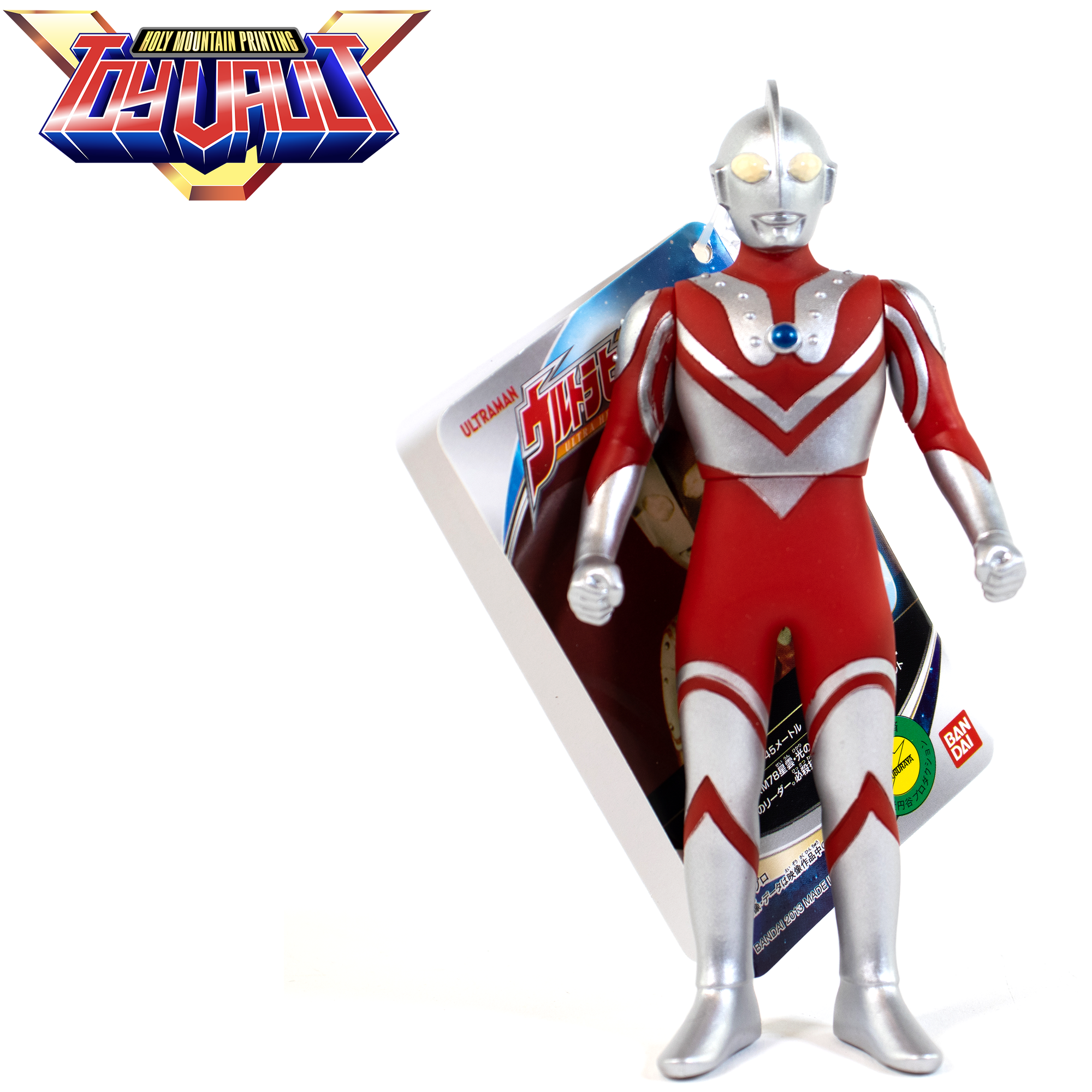 BANDAI - Ultra Hero Series #03: Zoffy