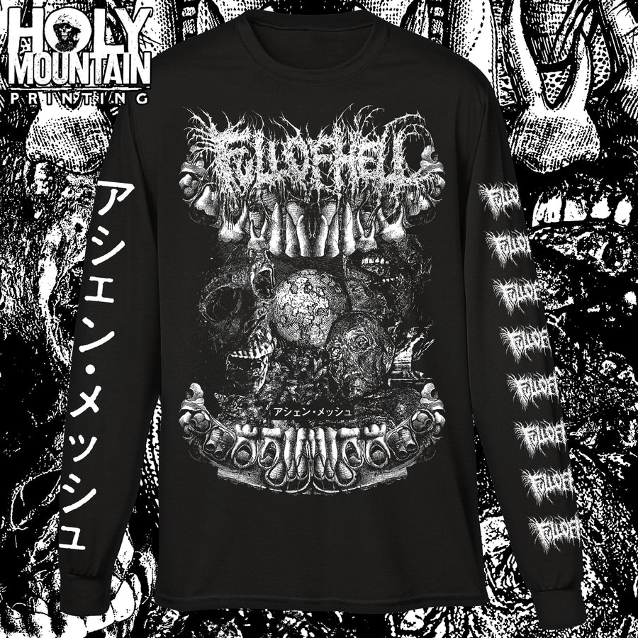 "FULL OF HELL ""ASHEN"" LONG SLEEVE"