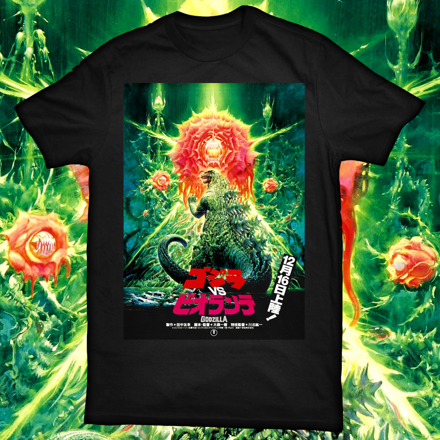 GODZILLA VS BIOLLANTE SHIRT