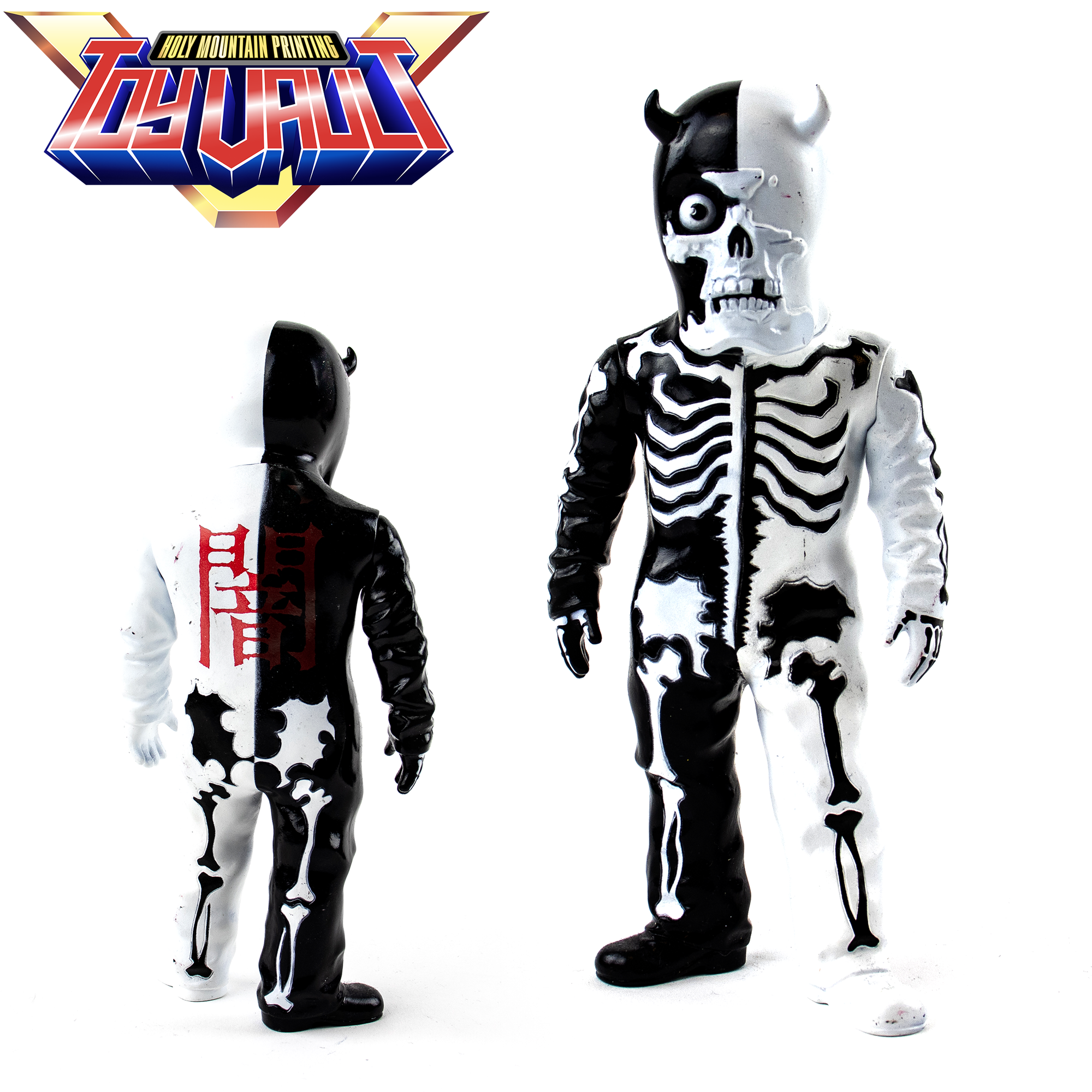 PRE-OWNED -SECRET BASE - BALZAC - SKULLMAN BLACK/WHITE SOFUBI