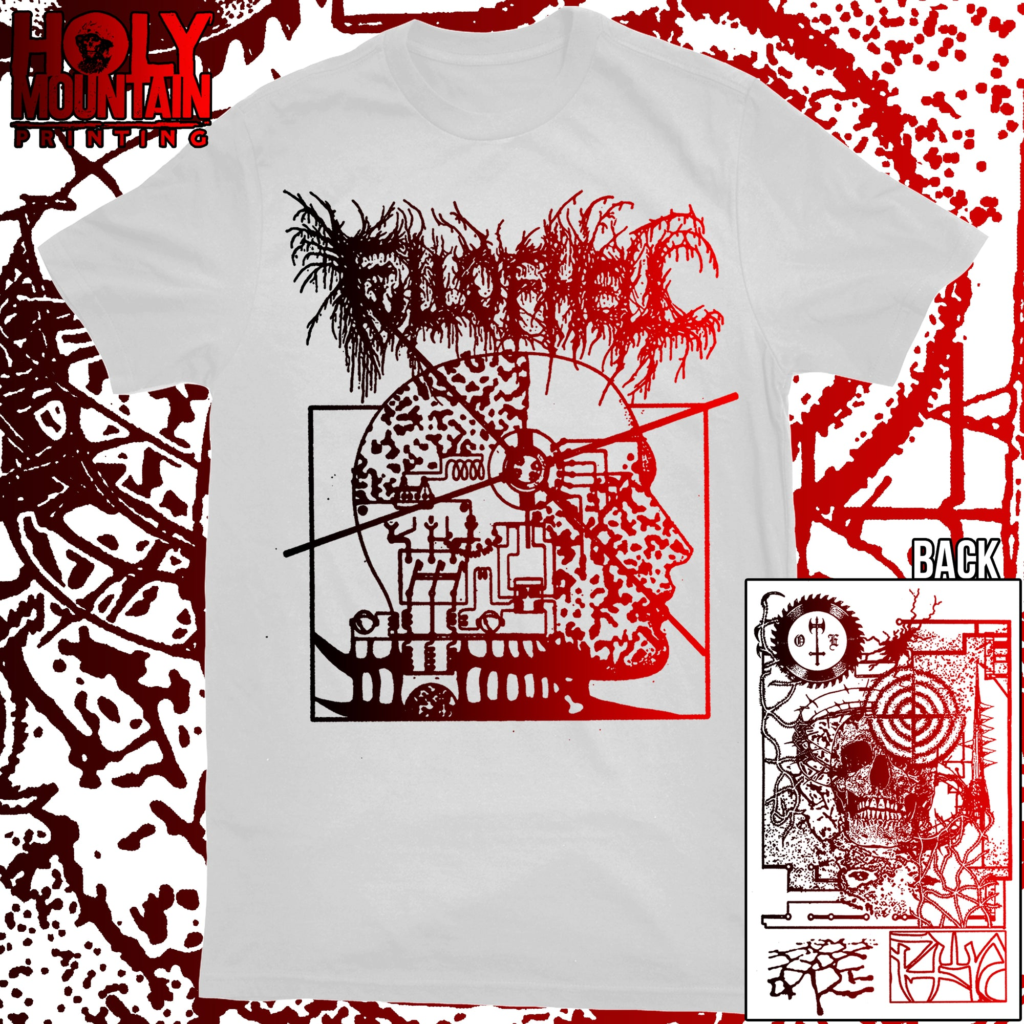 "FULL OF HELL ""DIGITAL PRISON"" SHIRT"