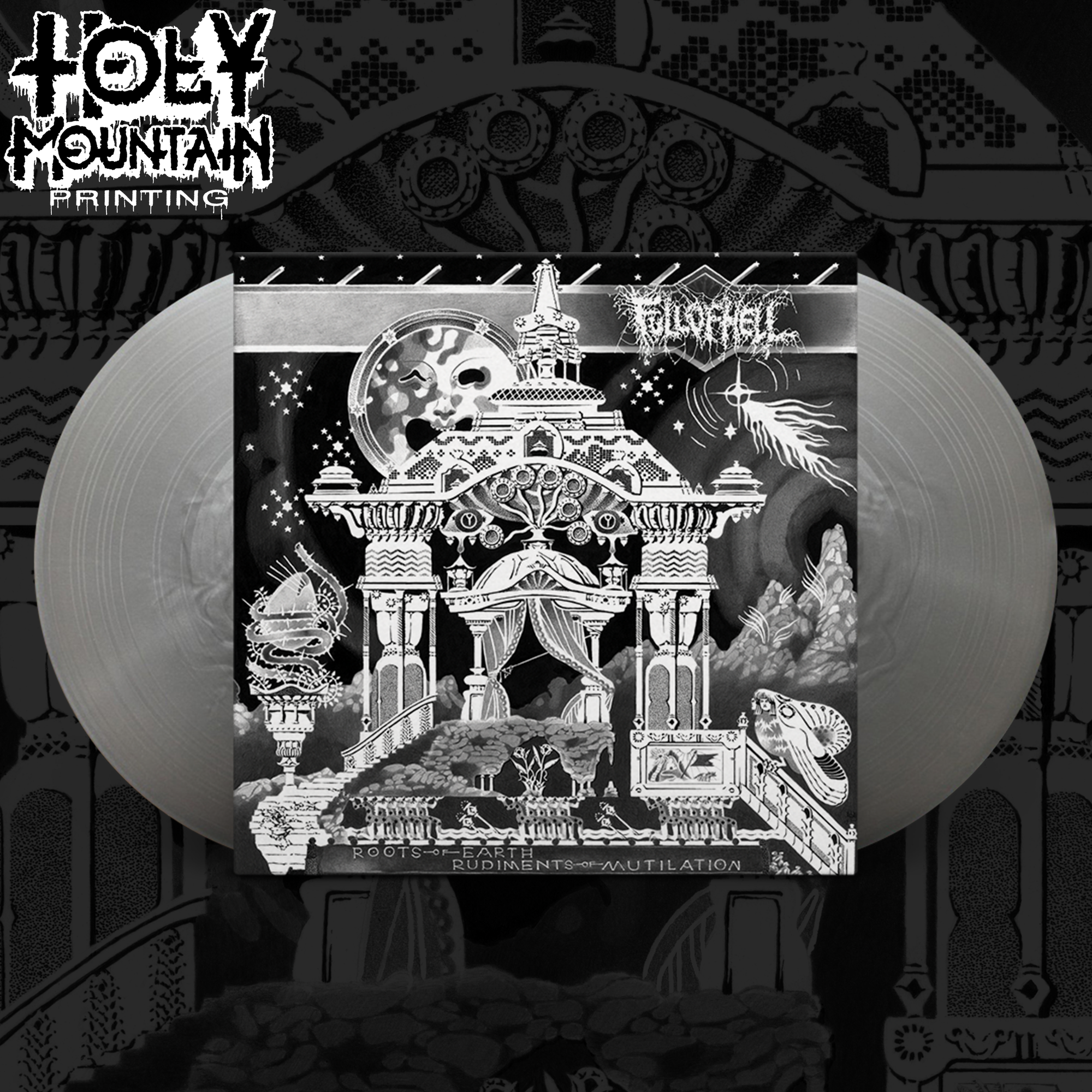 "Full Of Hell ""Roots of Earth, Rudiments of Mutilation"" Vinyl Record"
