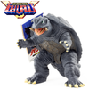 BANDAI - MOVIE MONSTER SERIES GAMERA