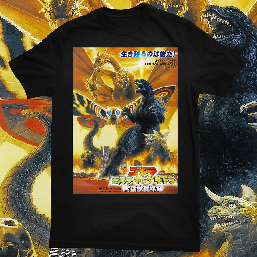 GIANT MONSTERS ALL-OUT ATTACK SHIRT