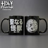 HOLY KAIJU COFFEE MUG