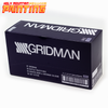 BANDAI -  SUPER MINI-PLA SSSS.GRIDMAN: 1BOX (4PCS) (REISSUE) - MODEL KIT