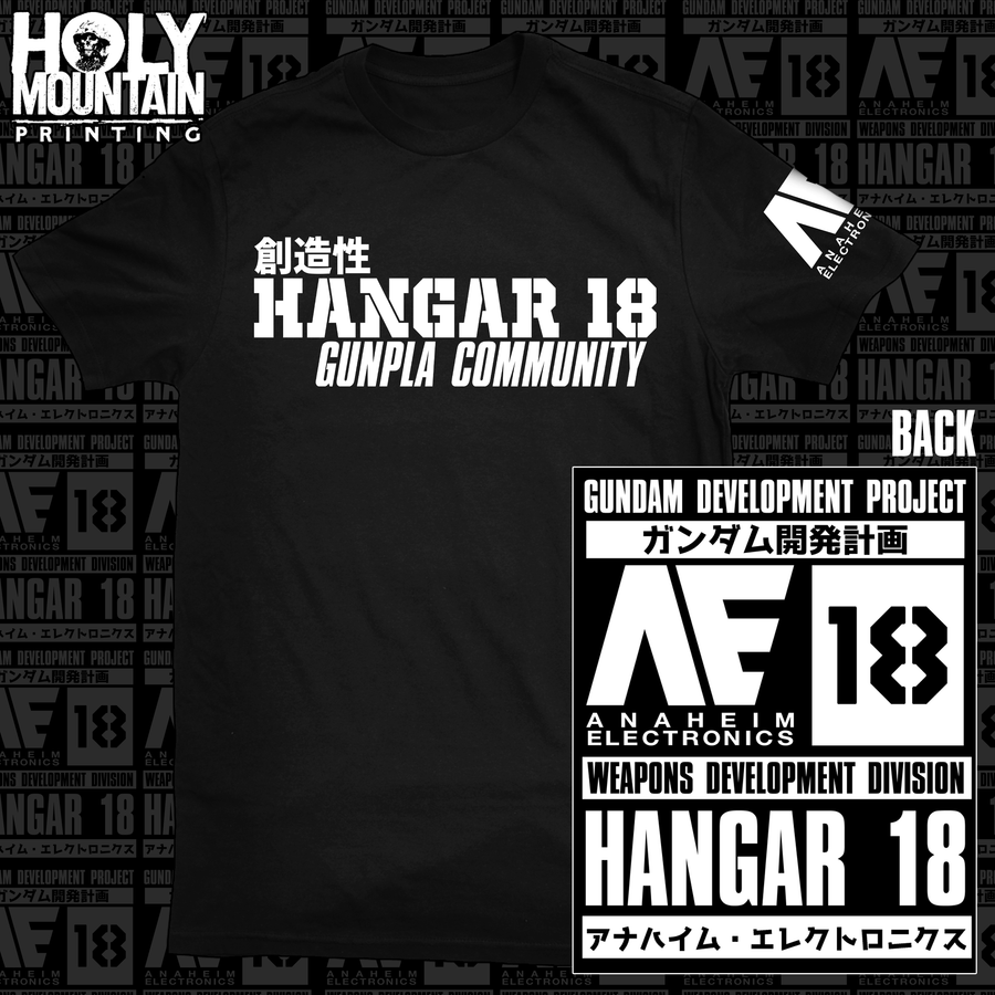 HANGAR 18 GUNPLA COMMUNITY SHIRT