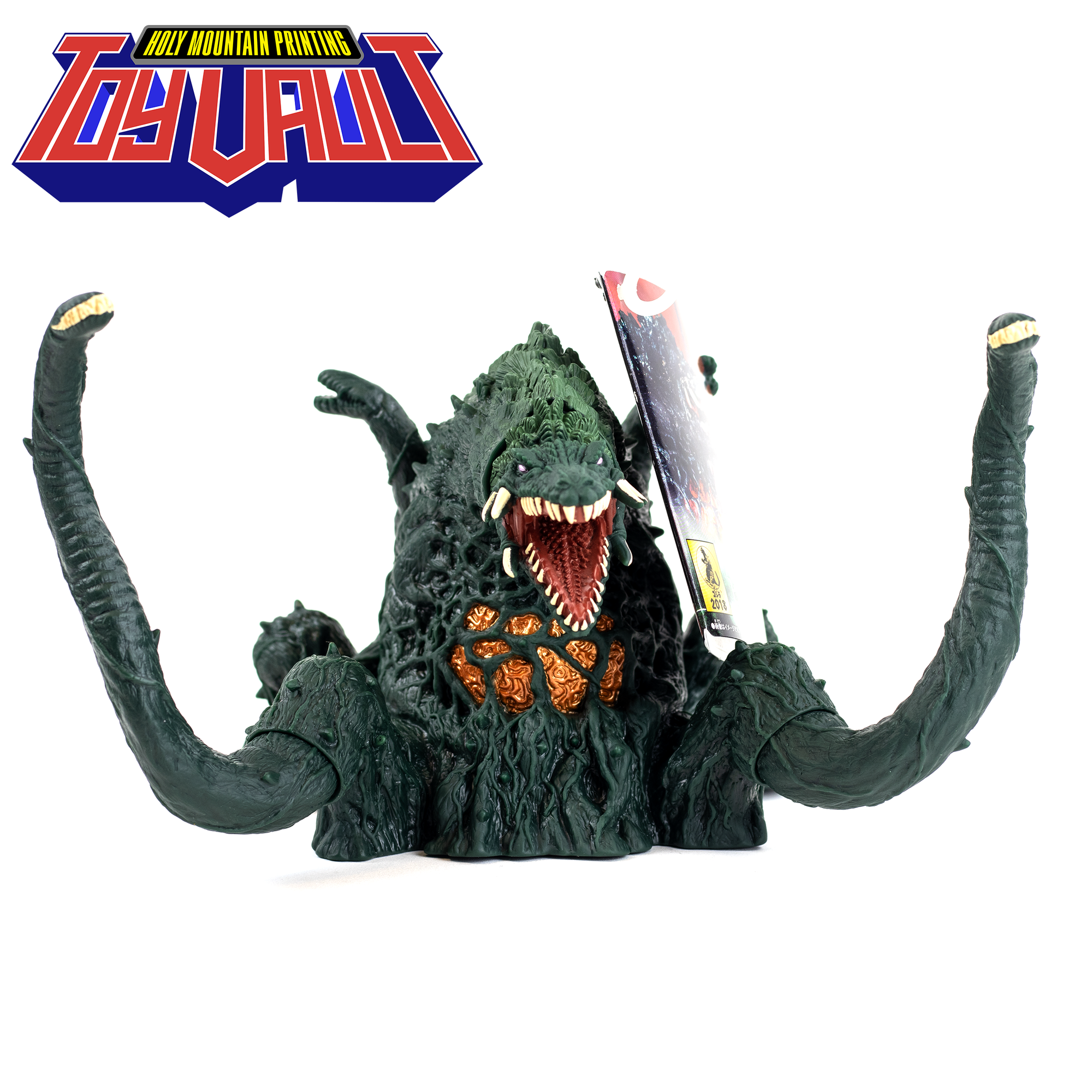 BANDAI - MOVIE MONSTER SERIES BIOLLANTE
