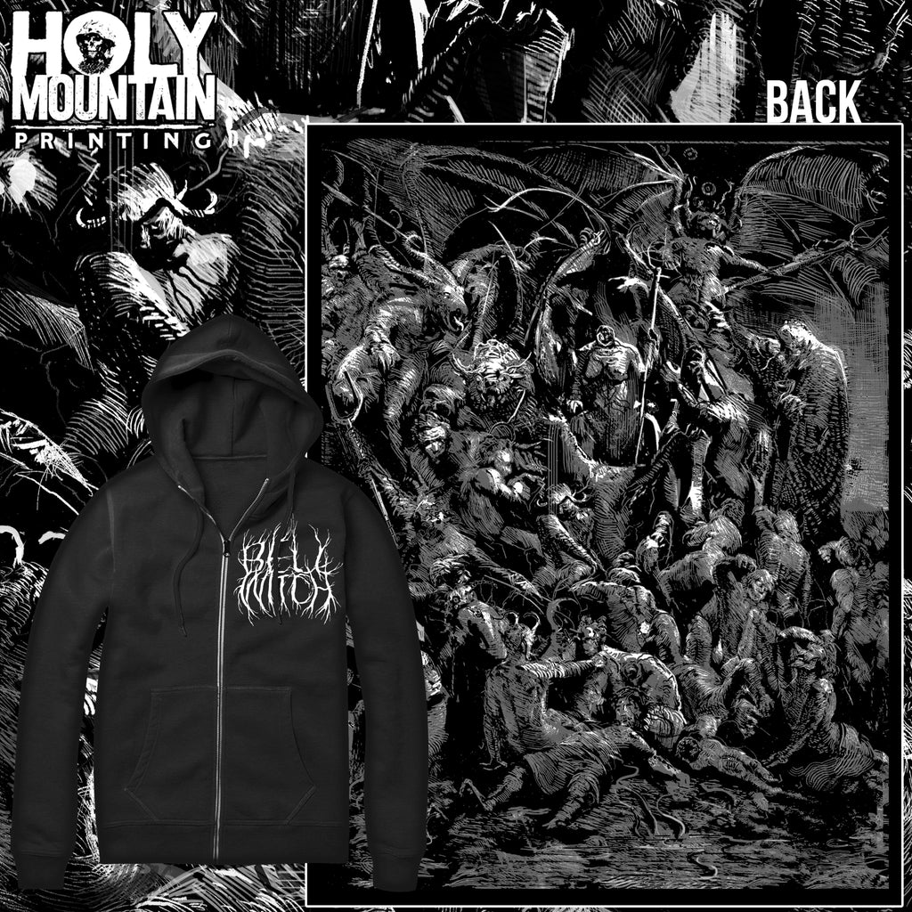 "BELL WITCH ""IMPIOUS MALEDICTION"" ZIP UP SWEATSHIRT"