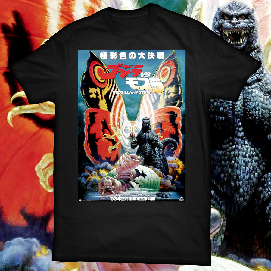 GODZILLA VS MOTHRA SHIRT