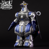 BANDAI - MOVIE MONSTER SERIES MOGUERA FIGURE