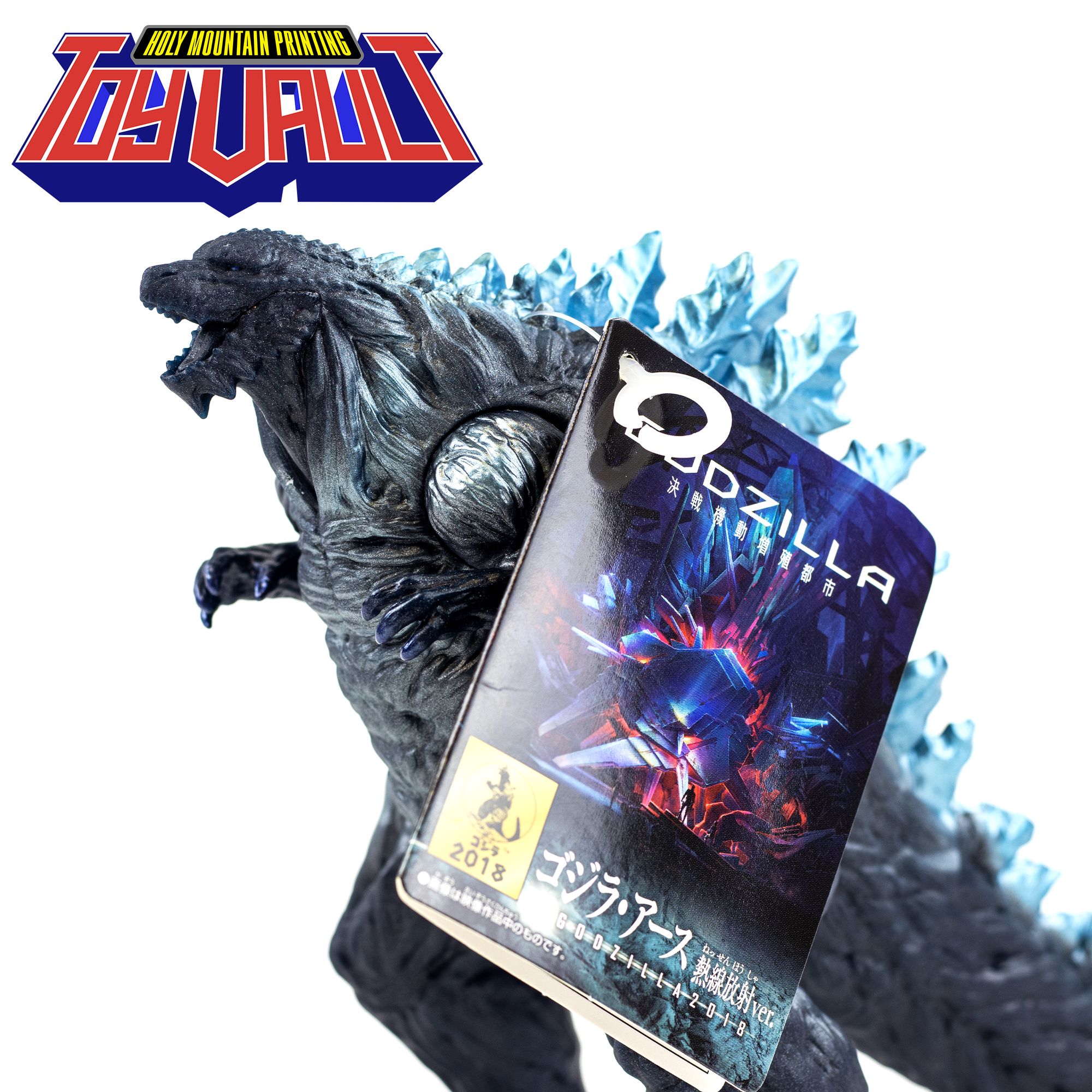 BANDAI - MOVIE MONSTER SERIES GODZILLA EARTH THERMAL RADIATION VER.