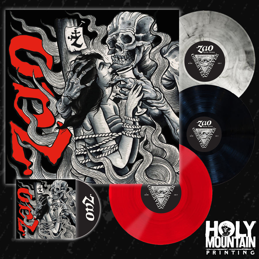 "ZAO ""PYRRHIC VICTORY"" VINYL OR CD"