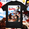 RETURN OF ULTRAMAN SHIRT