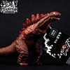 BANDAI - MOVIE MONSTER SERIES: SHIN GODZILLA (THIRD FORM) 2016 FIGURE