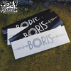 BORIS LOGO STICKER PACK