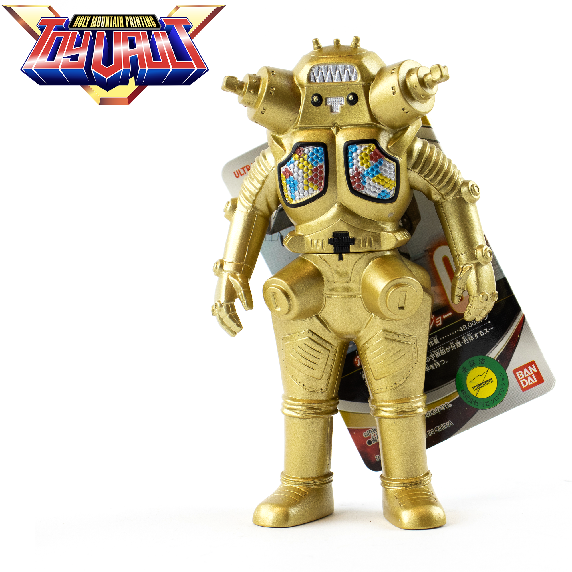 BANDAI - ULTRA MONSTER SERIES #07: KING JOE