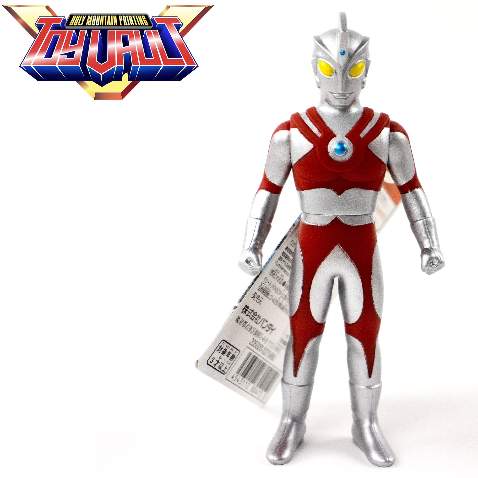 BANDAI - ULTRA HERO SERIES #05: ULTRAMAN ACE