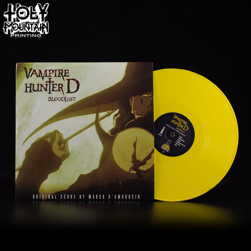 VAMPIRE HUNTER D VINYL RECORD