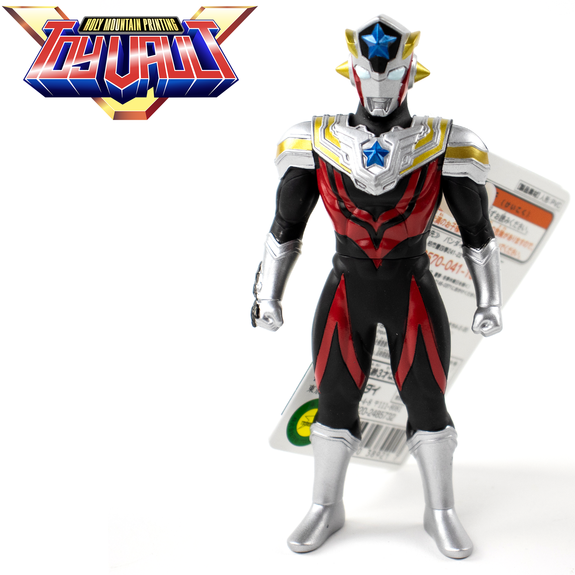 BANDAI - ULTRA HERO SERIES #66 ULTRAMAN TITUS
