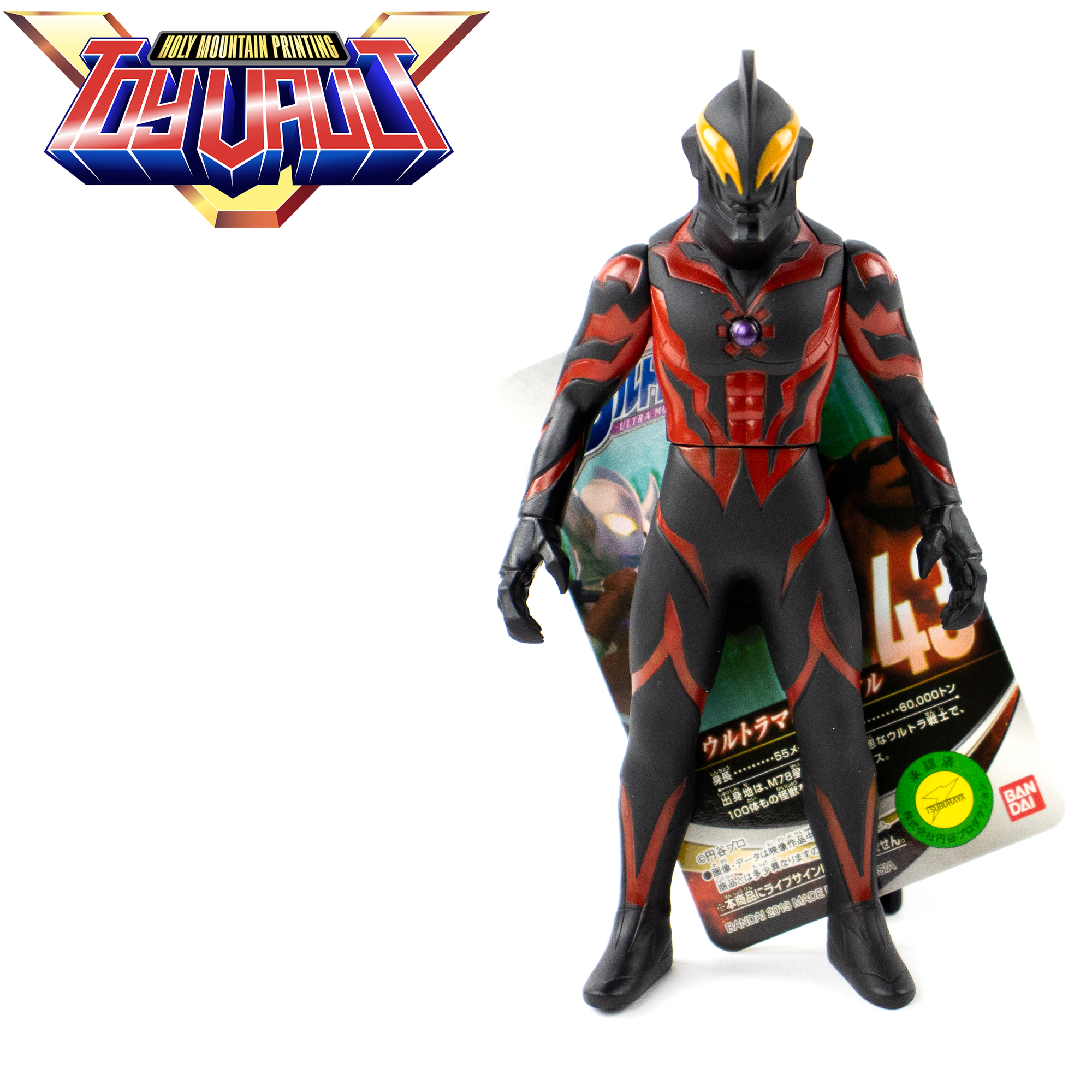BANDAI - ULTRA MONSTER SERIES #43: ULTRAMAN BELIAL