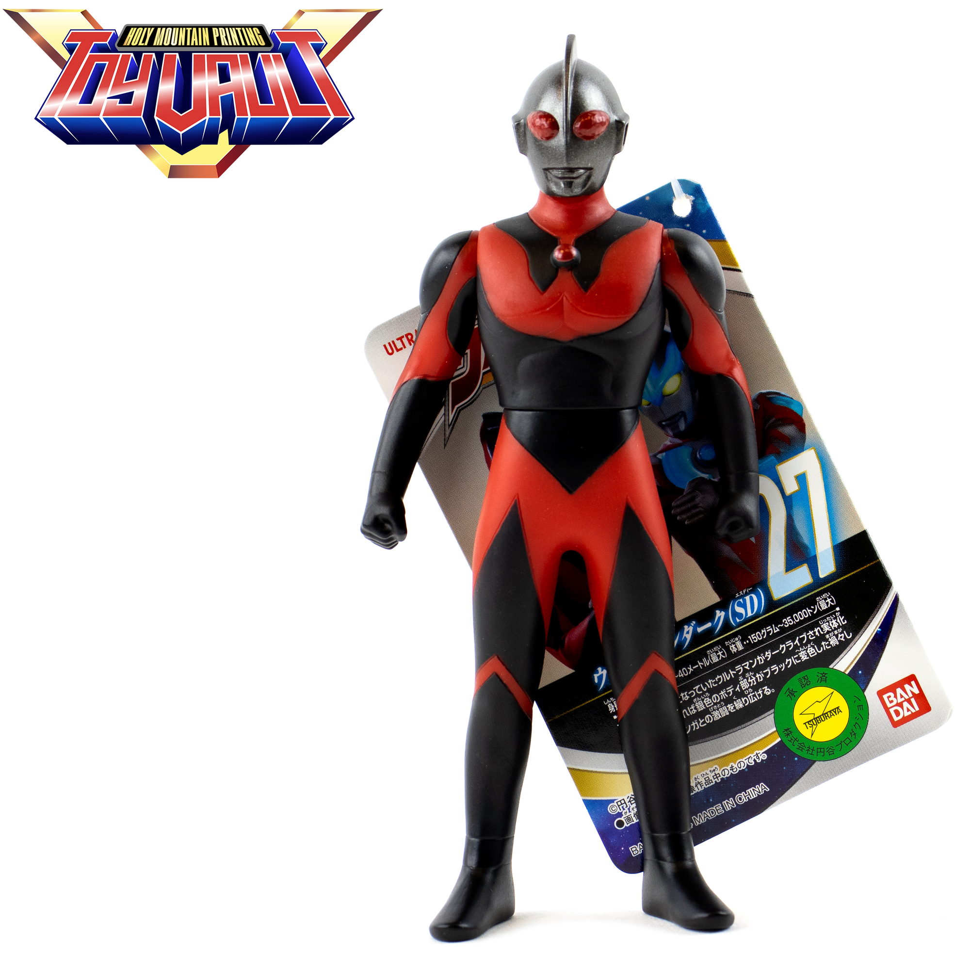 BANDAI - ULTRA HERO SERIES #27: ULTRAMAN DARK