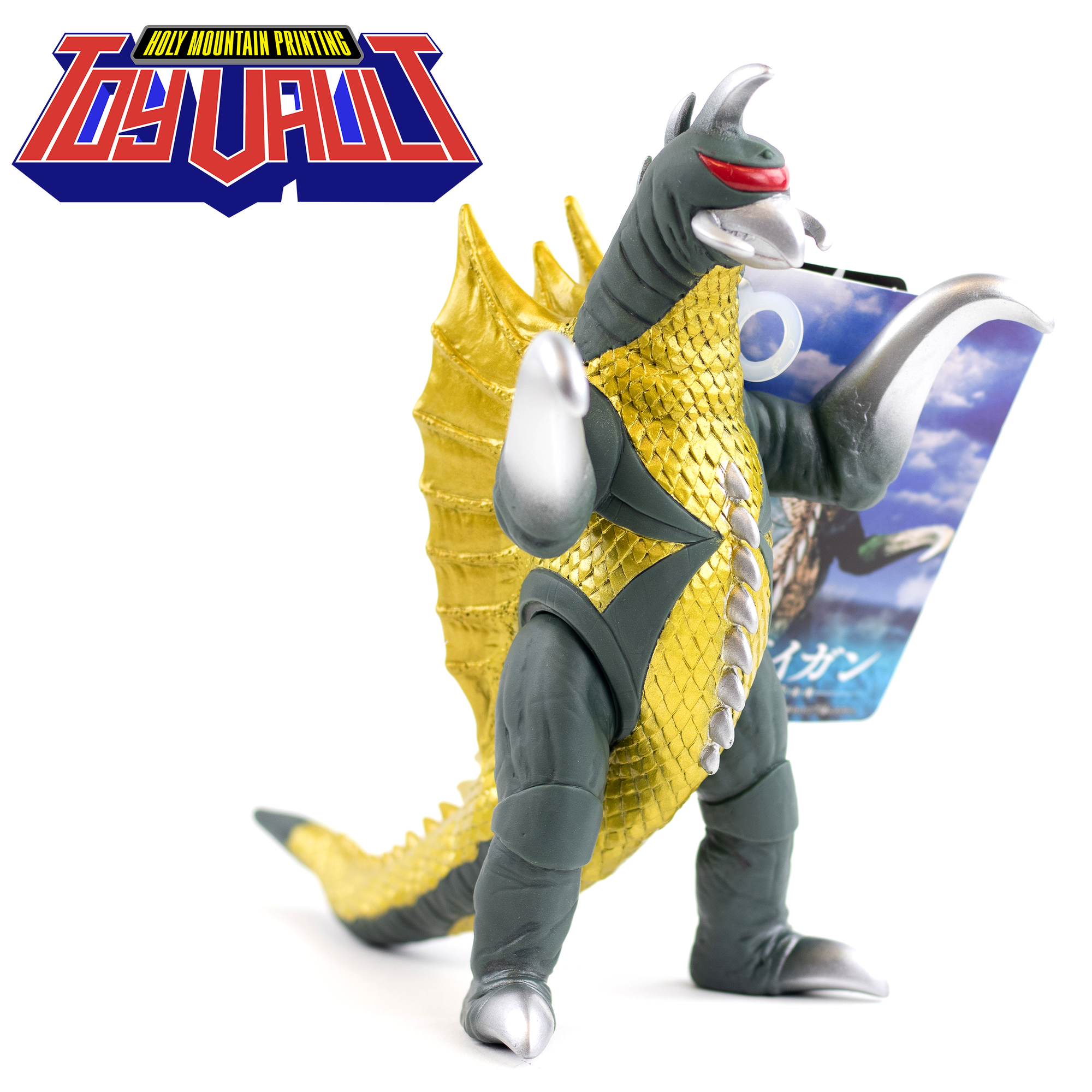 BANDAI - MOVIE MONSTER SERIES GIGAN (CLASSIC)