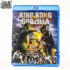 King Kong VS. Godzilla - Blu-Ray