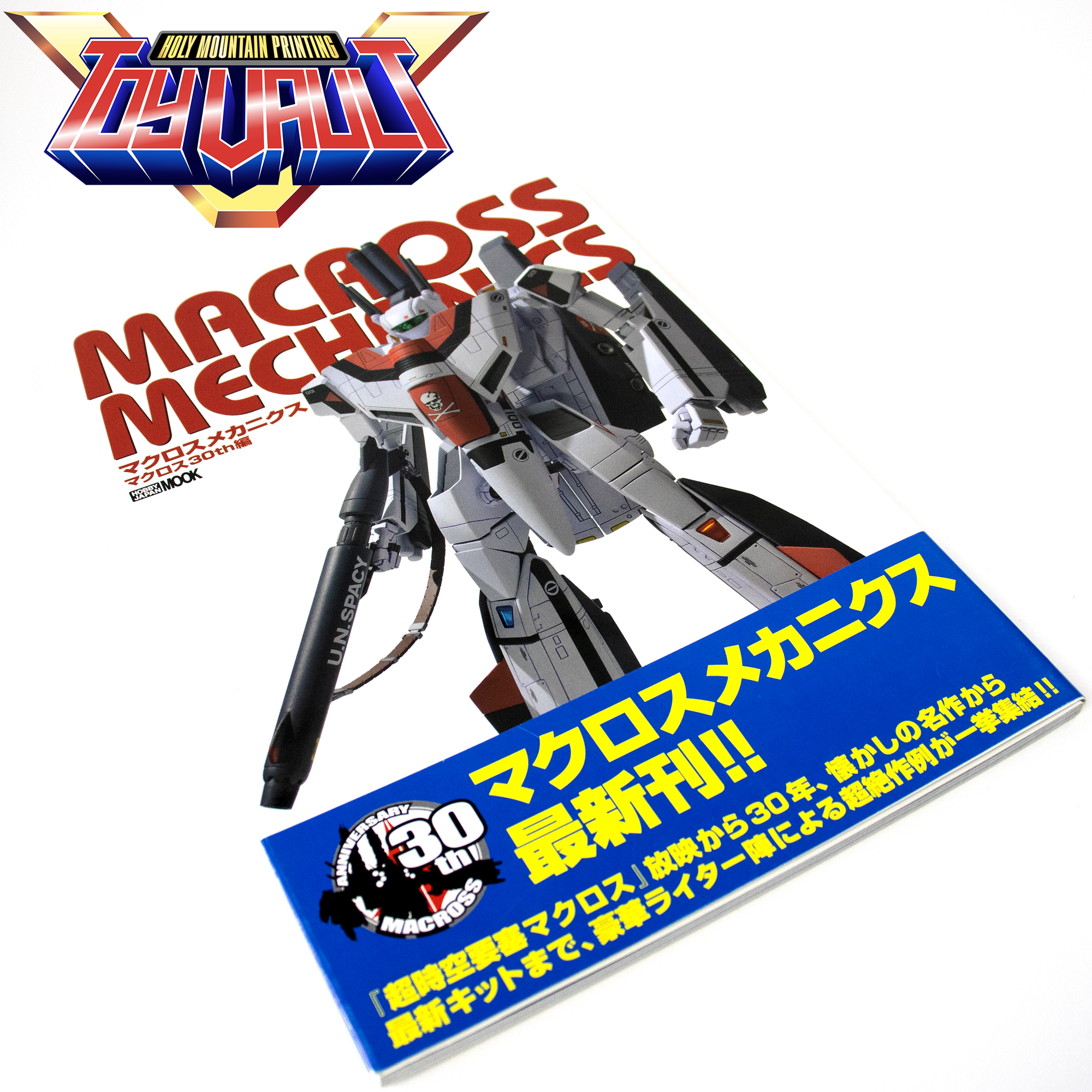 HOBBY JAPAN - MACROSS MECHANICS 30TH - MOOK