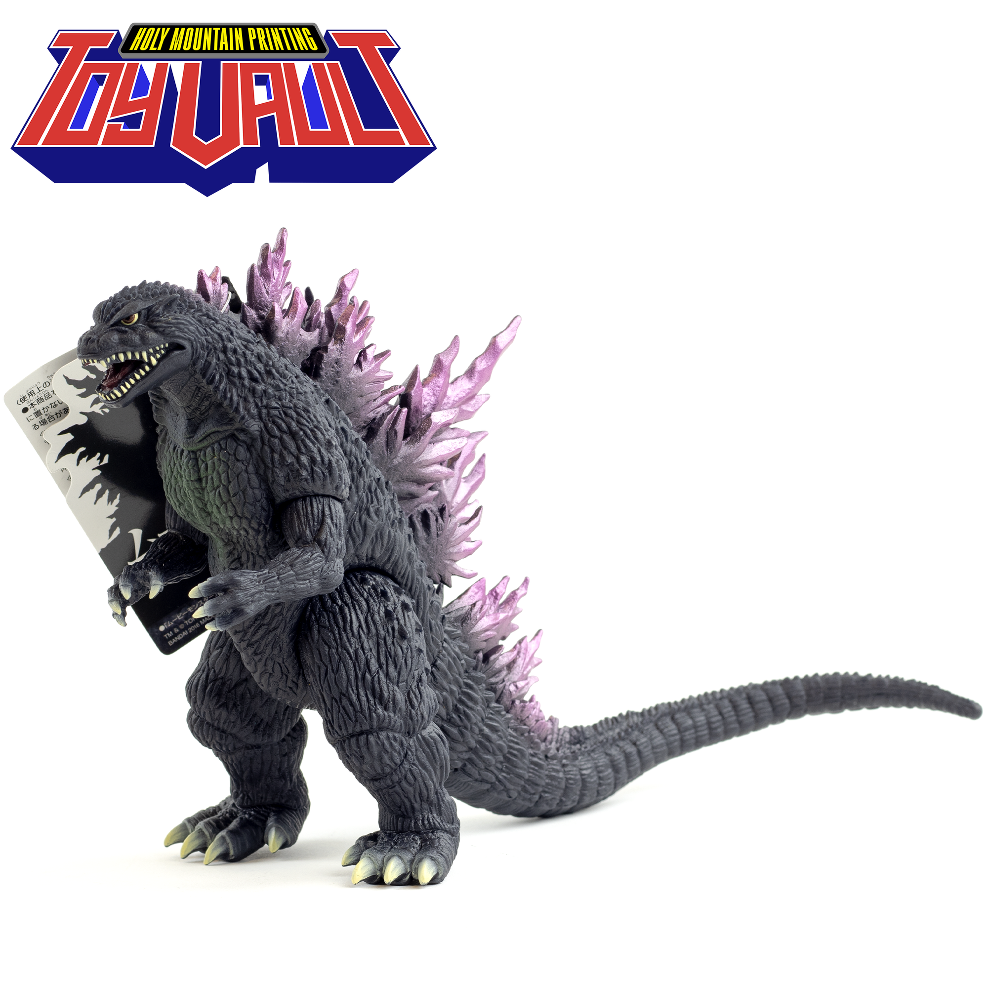 BANDAI - Movie Monster: Millennium Godzilla FIGURE