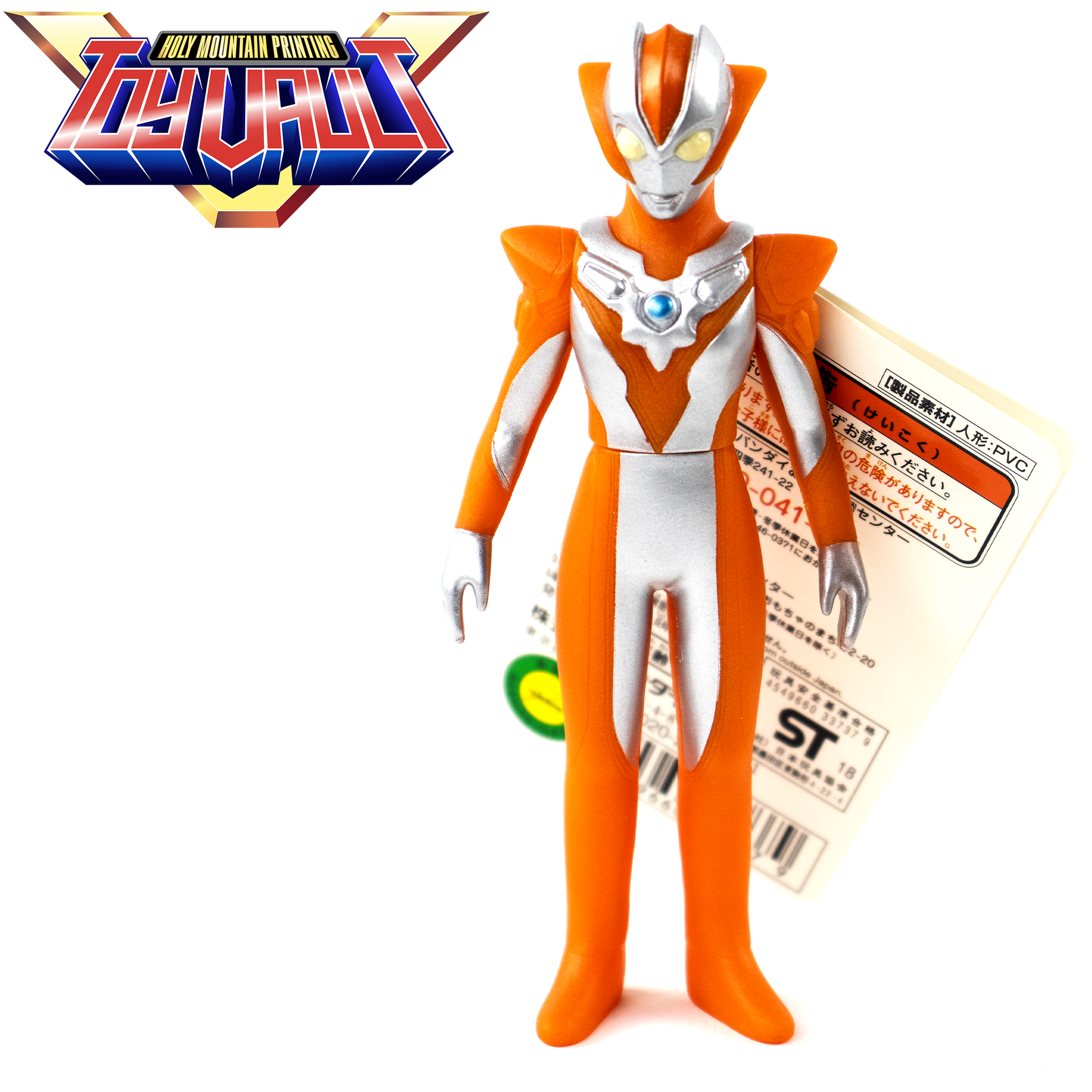 BANDAI - ULTRA HERO SERIES #63 ULTRA WOMAN GRILLO (ULTRAMAN R/B)