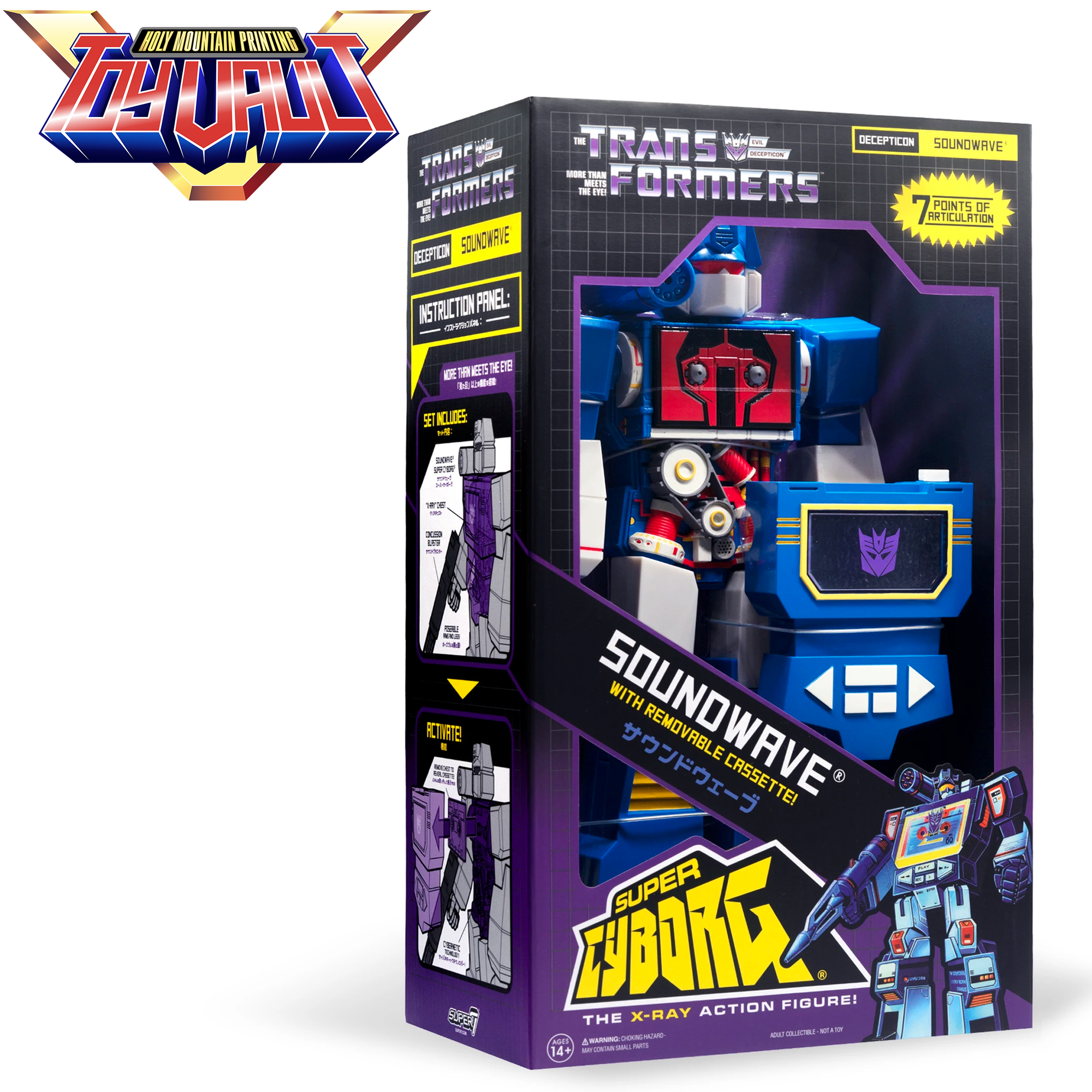 SUPER7 - Transformers Super Cyborg - Soundwave (G1 Full Color)